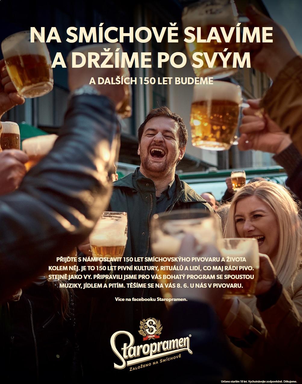slavnosti-smichova-se-ponesou-v-duchu-oslav-vyroci-150-let-od-zalozeni-pivovaru-staropramen