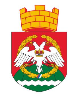 Savski Venac